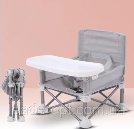 ОПТ Детский складной стул для кормления Baby seat Pro тканевый стул с алюминиевыми ножками серый