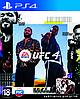 UFC 4 (Тижневий прокат запису)