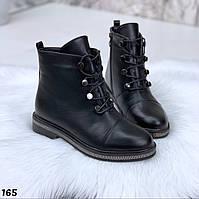 Женские ботинки зимние 165, фото 1