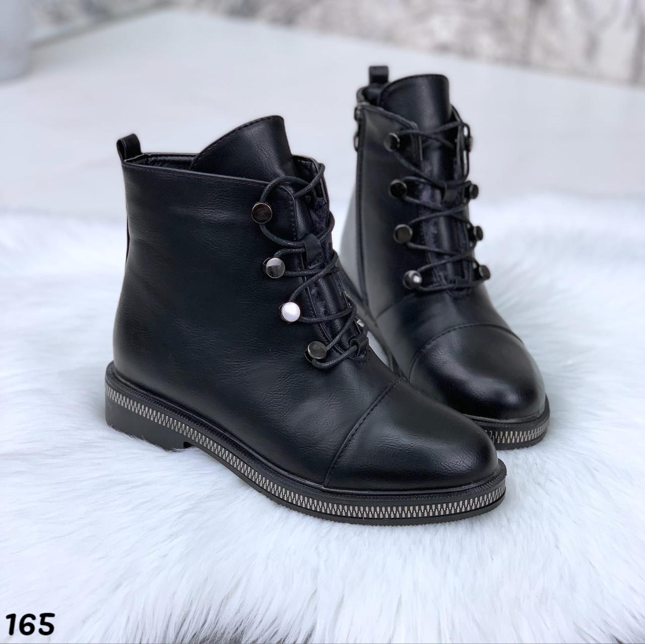Женские ботинки зимние 165