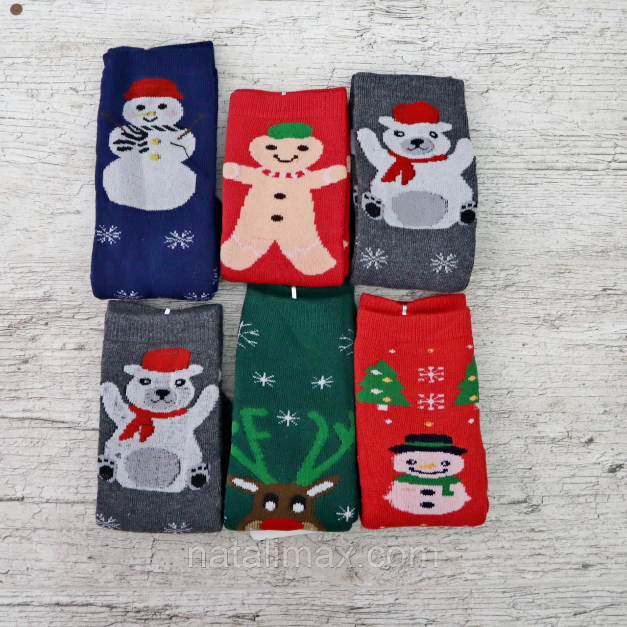 """Носки  для девочек  МАХРА .(ТЕРМО) 25-30р. """"Фенна"""". Детские  носки, носочки шерстяные  для детей"""