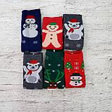 """Носки  для девочек  МАХРА .(ТЕРМО) 25-30р. """"Фенна"""". Детские  носки, носочки шерстяные  для детей, фото 4"""