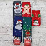 """Носки  для девочек  МАХРА .(ТЕРМО) 25-30р. """"Фенна"""". Детские  носки, носочки шерстяные  для детей, фото 5"""