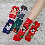 """Носки  для девочек  МАХРА .(ТЕРМО) 25-30р. """"Фенна"""". Детские  носки, носочки шерстяные  для детей, фото 6"""