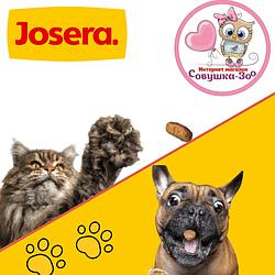 Акція на корми Josera