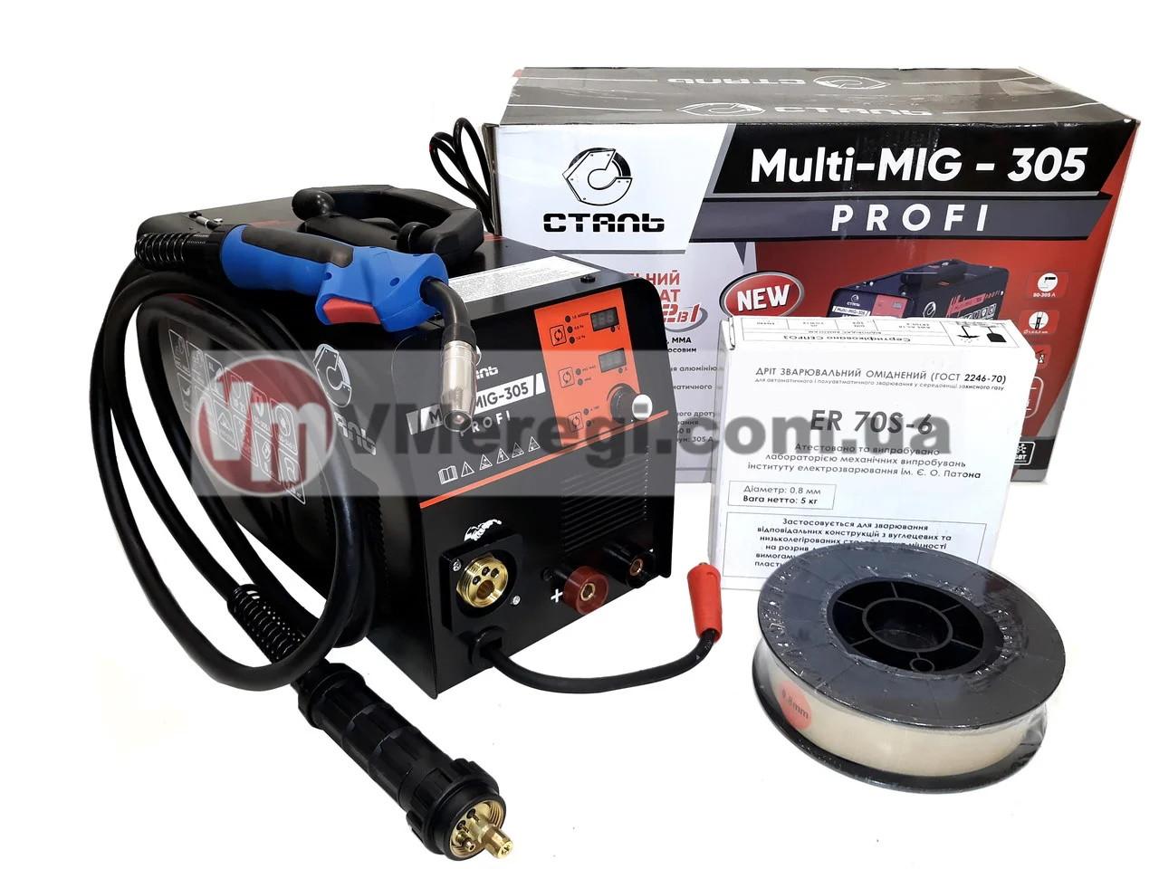 Сварочный полуавтомат инверторный Сталь MULTI-MIG-325 PROFI + Омедненная сварочная проволока (0,8 мм; 5 кг)