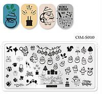Пластина для стемпинга на ногтях новый год, дед мороз, игрушки, подарки ОМ-S010