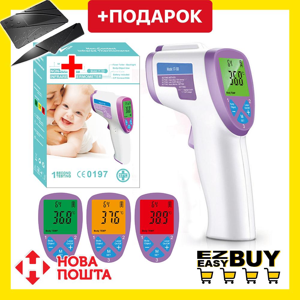 Бесконтактный электронный термометр для детей it-100. Инфракрасный детский пирометр для измерения температуры