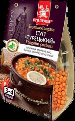 Суп Турецкий Сто Пудов™  (238 грамм)