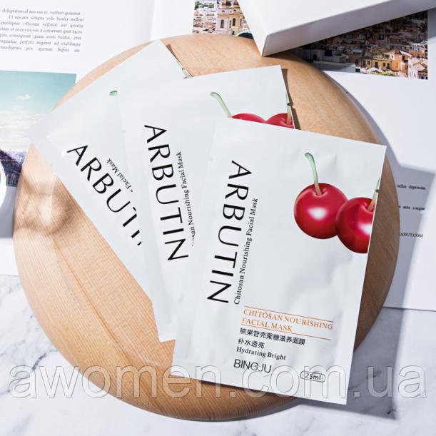 Маска для обличчя Bingju Arbutin з арбутином 25 g