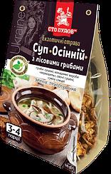 Суп Осенний с лесными грибами Сто Пудов™  (66 грамм)