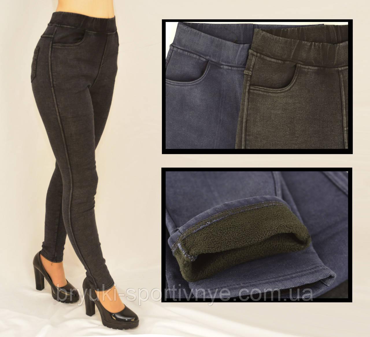 Женские джинсы на меху M - XL Джеггинсы зимние утепленные Ao longcom Черный