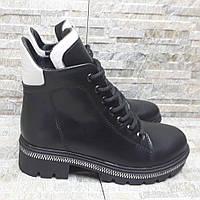 Женские черные ботинки с белой отделкой натуральная кожа