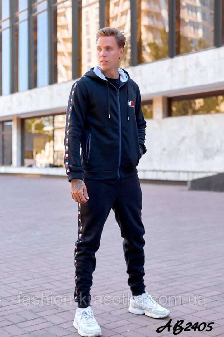 Мужской спортивный костюм тройка:кофта,футболка и штаны.