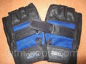 Перчатки спортивные, фото 3