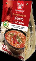 Харчо с мясом  Сто Пудов™ (165 грамм)
