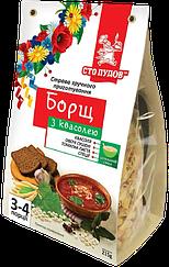 Борщ с фасолью Сто Пудов™ (215 грамм)
