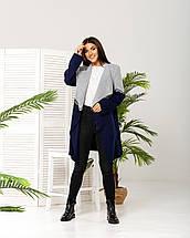Кардиган весна  «FashionWeek», фото 3