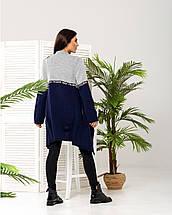 Кардиган весна  «FashionWeek», фото 2