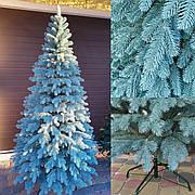 Премиум голубая 2.3м литая елка искусственная ель литая