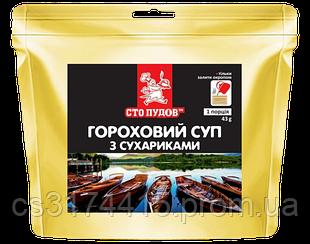 Суп гороховый с сухариками Сто Пудов™ (43 грамма)