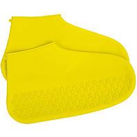 Силиконовые чехлы для обуви от дождя и грязи Желтый L, фото 1