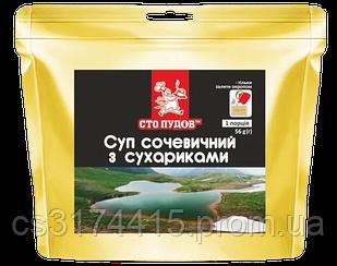 Суп чечевичный с сухариками Сто Пудов™  (56 грамм)