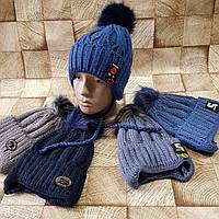 Шапка для мальчика на завязке  р 48-50 зима на флисе оптом