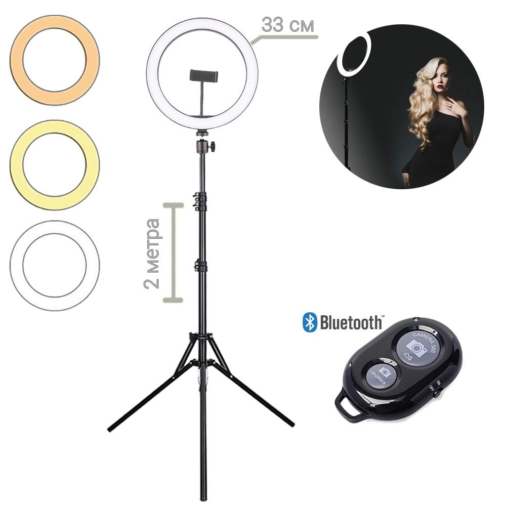 Кольцевая лампа со штативом 2м кольцевой свет для визажистов M-33 диаметром 33см с держателем телефона+пульт