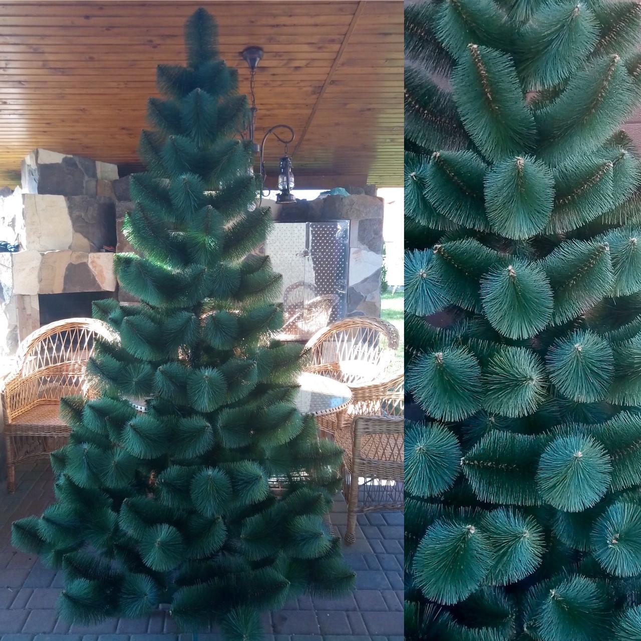 Сосна зеленая 2.3м искусственная новогодняя праздничная елка ель