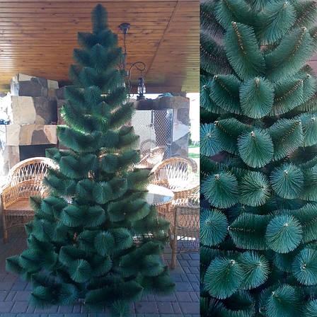 Сосна зеленая 2.3м искусственная новогодняя праздничная елка ель, фото 2