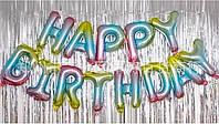 Фольгированные буквы радуга HAPPY BIRTHDAY,40 см.-5м.
