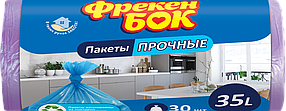 Пакети для сміття 35л, 30шт, фіолетові Фрекен Бок