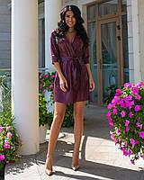 Женское платье,ткань эко кожа,с ремешком, короткое(44-52), фото 1