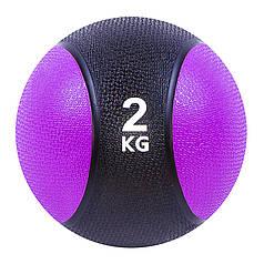 Мяч медицинский (медбол) твёрдый 2кг D=19 см, черно-фиолетовый