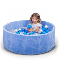 Бассейн для дома сухой, детский, синий (диаметр 100 см)