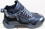 Кроссовки зимние детские кожаные, зимняя обувь детская обувь от производителя модель ДЖ6033, фото 3