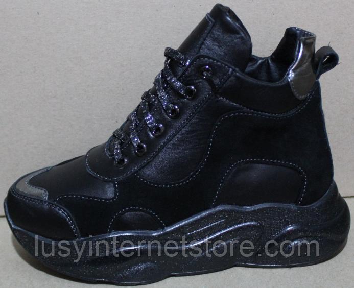 Кроссовки зимние детские кожаные, зимняя обувь детская обувь от производителя модель ДЖ6033