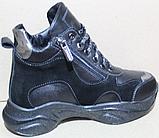 Кроссовки зимние детские кожаные, зимняя обувь детская обувь от производителя модель ДЖ6033, фото 4