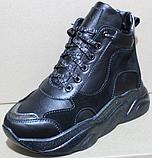 Кроссовки зимние детские кожаные, зимняя обувь детская обувь от производителя модель ДЖ6033, фото 2