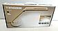Настольная лампа Tiross TS-1806 white/silver - 8 Вт, 72 Led, фото 10