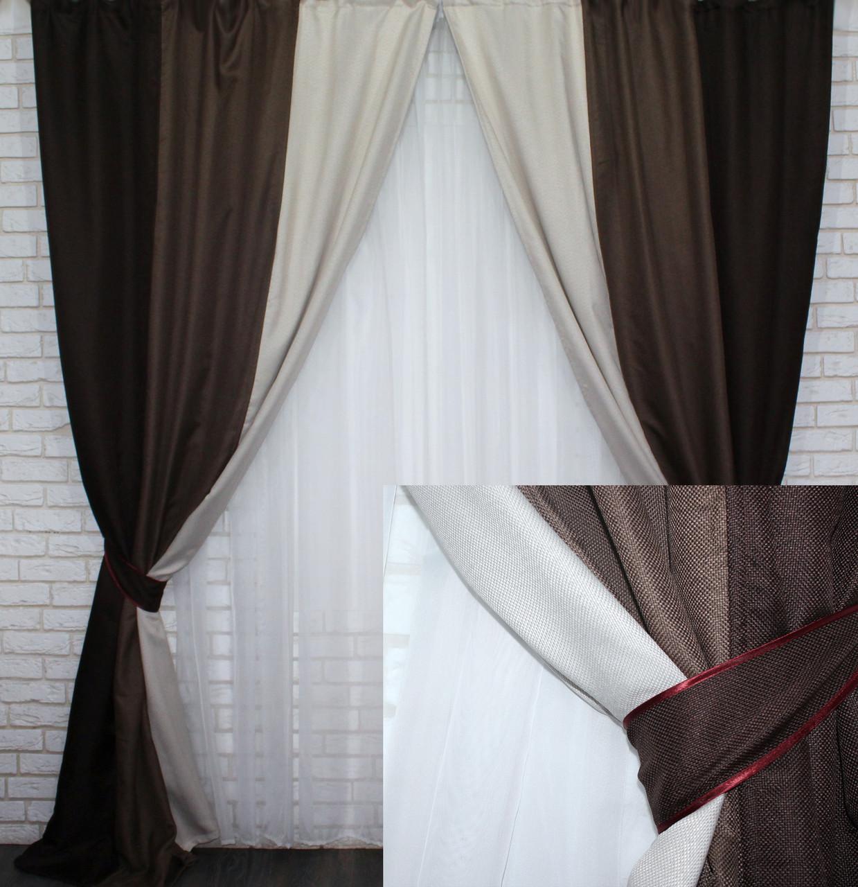Шторы из ткани лен-мешковина. Цвет коричневый с бежевым и капучино. Код 016дк.