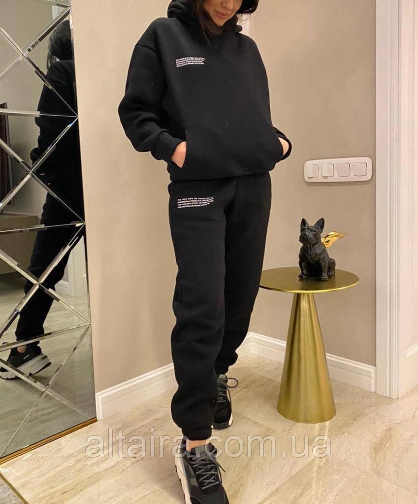Женский спортивный костюм теплый на флисе  черный