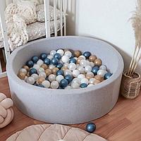 Бассейн для дома сухой, детский, серый (диаметр 100 см)