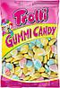 Желейные конфеты Trolli Gummi Candy Морские ракушки 1000 г Германия, фото 2
