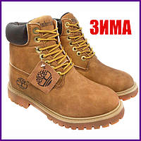 Мужские Зимние ботинки Timberland с Мехом Желтые | (3 цвета) 36