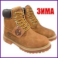 Женские Зимние ботинки Timberland с Мехом Желтые | (3 цвета) 37