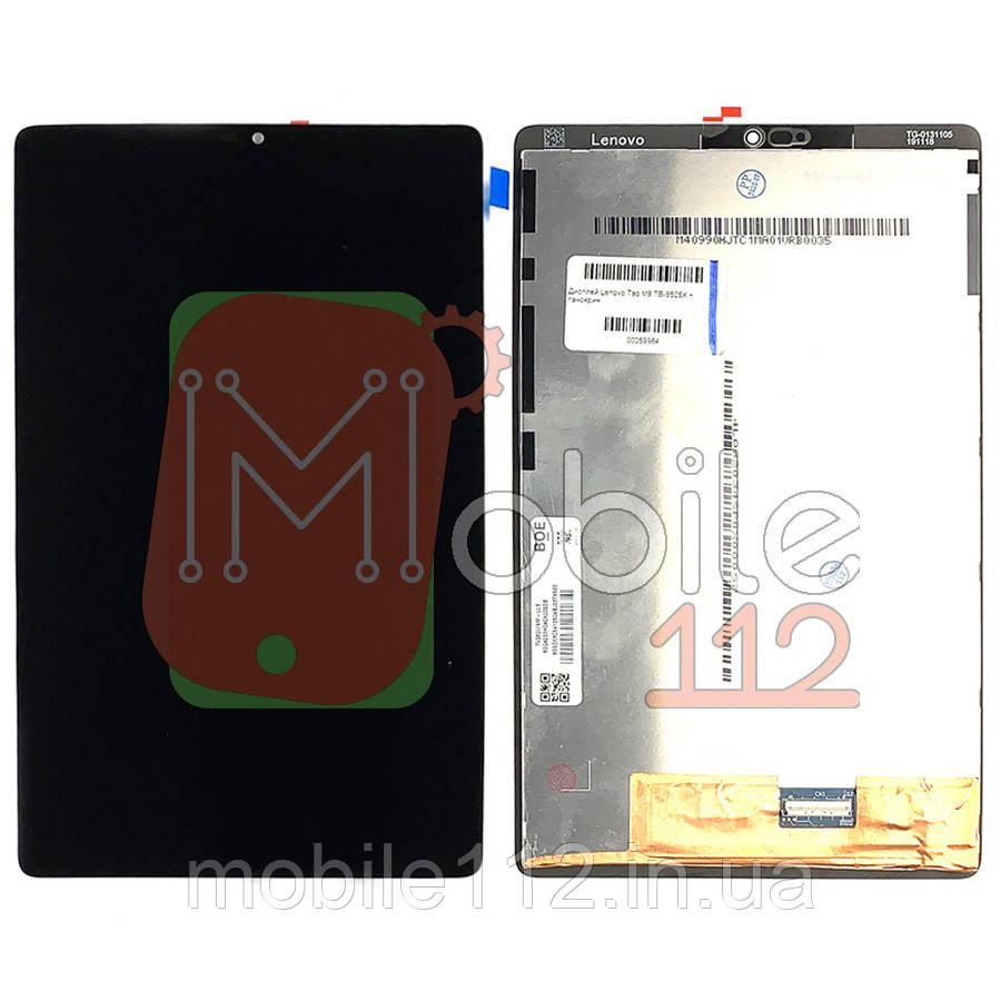 Экран (дисплей) Lenovo Tab M8 TB-8505X + тачскрин TV080WXM-LL3 черный