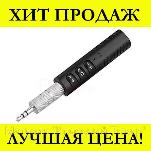 Bluetooth приемник Music Reciver (Aux) LV-B09 (беспроводной аудиоприёмник)