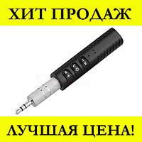 Bluetooth приемник Music Reciver (Aux) LV-B09 (беспроводной аудиоприёмник), фото 1